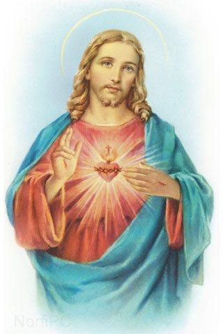 Im genes de jesucristo y la virgen mar a para fondos de pantalla - Wallpaper de jesus ...