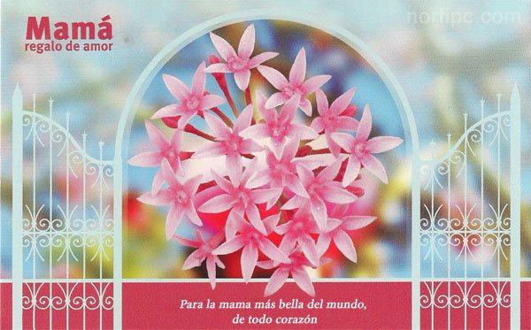 Tarjetas animadas, postales para desear Feliz Día de las