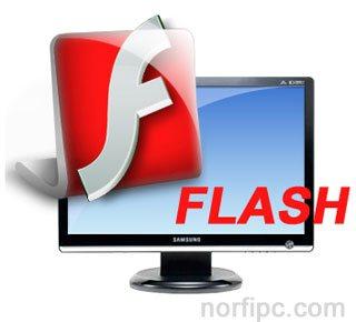 Como insertar objetos y películas flash o swf en las páginas web ec3b58373b84